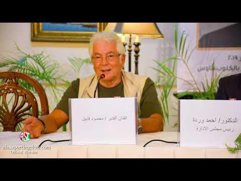 لقاء مفتوح مع الفنان القدير محمود قابيل بنادي سبورتنج