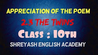 Appreciation of the Poem ' The Twins '