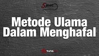 Metode Ulama Dalam Menghafal - Ustadz Dr. Syafiq Riza Basalamah, MA