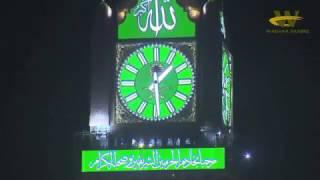 Fakta Menakjubkan Seputar Menara Jam Mekkah, Abraj al-Bait