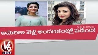 Kajal Aggarwal's Size Zero Look Shocks Everyone at ATA Event   Tollywood Gossips   V6 News
