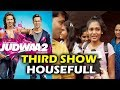 Judwaa 2 Public Review | Full-Packed THIRD SHOW | Gaiety Galaxy HOUSEFULL