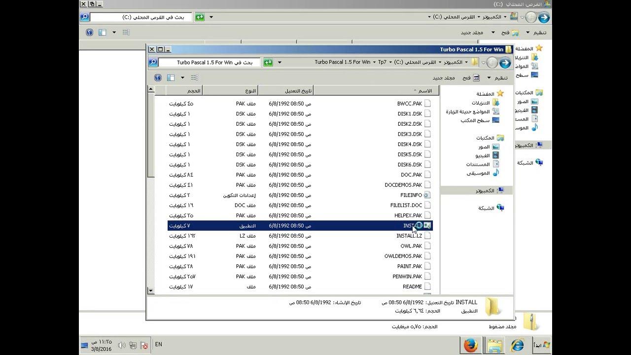 turbo pascal 1.5 gratuit pour windows 7 32 bit