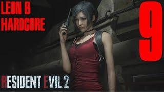 HARDCORE - Leon B - Resident Evil 2 Remake Blind Playthrough Part 9