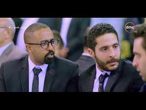 بيومى أفندى - الحلقة الـ 29 الموسم الثاني | محمود الجندي | الحلقة كاملة