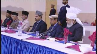 MTA Dinner with Huzoor - 2010 - Part 3