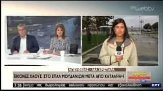 <span class='as_h2'><a href='https://webtv.eklogika.gr/' target='_blank' title='Ελλείψεις φαρμάκων στη Θεσσαλονίκη | 13/11/2019 | ΕΡΤ'>Ελλείψεις φαρμάκων στη Θεσσαλονίκη | 13/11/2019 | ΕΡΤ</a></span>