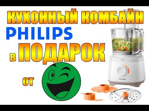 Кухонный комбайн PHILIPS Daily Collection HR7310/00