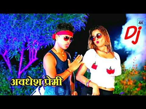 Awadhesh Premi New Song Tor Duno Indicator Dj Song || Bhojpuri New Dj Song Awadhesh Premi