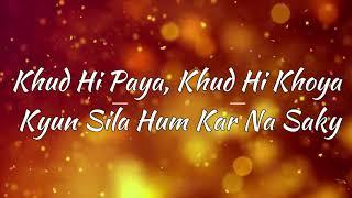 Dil Kiyun Na Roye ( Full OST Lyrics ) | Sahir Ali Bagga | New Hindi Songs 2019