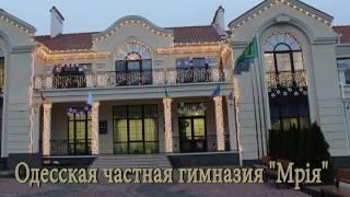 Урок украинской литературы и музыки