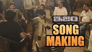 ISM Movie Song Making | Kalyanram | Puri Jagannadh | Aditi Arya #ISMSongMaking