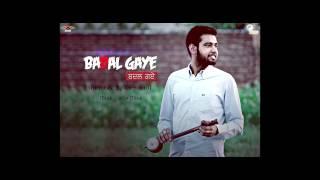 Saaj Badal Gaye New Punjabii Song 2014 Music By XXX Music