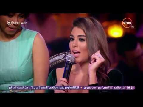 شيري ستوديو - النجمة / ياسمين صبري ... تقلد فيفي عبده وريهام سعيد بطريقة كوميدية جداً