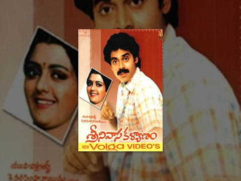 Srinivasa Kalyanam Telugu Full Movie | #Venkatesh, Bhanupriya