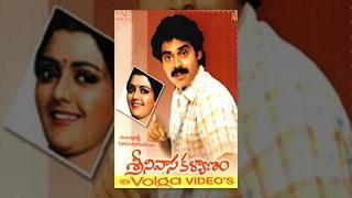 Srinivasa Kalyanam Telugu Full Movie   #Venkatesh, Bhanupriya