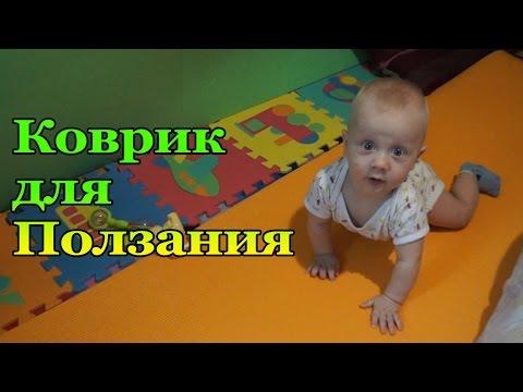 Ковры для игр отличного качества по низкой цене на aliexpress. Ковры для игр в игрушки для маленьких детей, игрушки и хобби и многое другое.