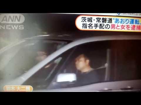 逮捕後も笑わせてくれる宮崎文夫。喜本奈津子はオウムの信者に似てる