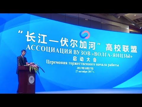 China and Russia establish university alliance to promote cooperation