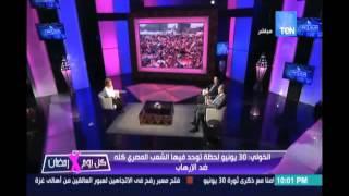 حسام الخولي : الشعب المصري نزل ضد الإخوان لحماية الهوية المصرية ولعودة مصر التي سرقها الإخوان
