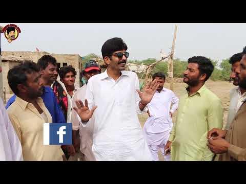Funny Leader | Asghar Khoso | Hilarious