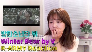 "Baixar 💜 Winter Bear by V ReactionㅣBTS Reactionㅣ방탄소년단 뷔 ""Winter Bear"" 아미 리액션"