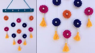 DIY Best out of Waste Bangles and Wool Craft Idea / Wall hanging / Paper craft ideas
