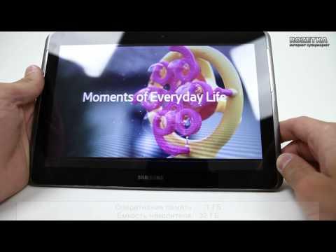 Обзор планшета Samsung Galaxy Tab 2 10.1