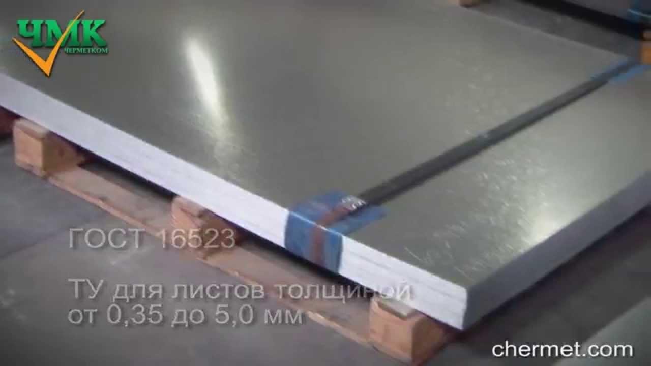 Цены листа х/к 20 различных фирм в ежедневно обновляемой таблице. Так купить лист холоднокатаный декапированный можно толщиной 0,25-2 мм.