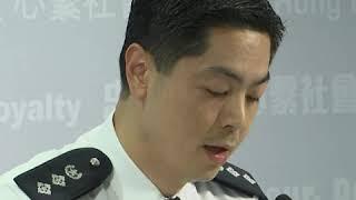 """圣诞期间香港抗议不断 警方谴责蒙面暴徒制造""""黑色恐怖"""""""