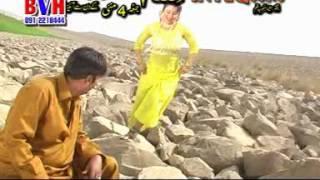 Pashto film inteqam