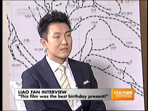 Interview with Chinese actor Liao Fan