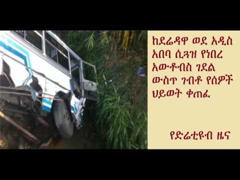 DireTube News - People died after Bus accident from Dire Daw