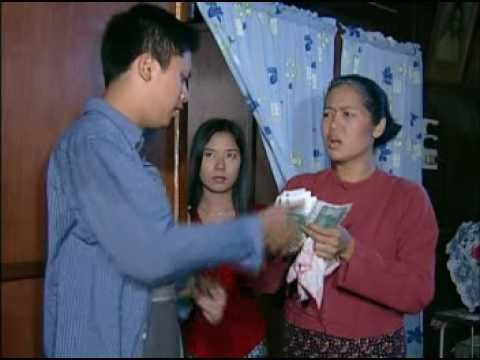 Bo Phyu