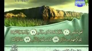 سورة القمر كاملة الشيخ فارس عباد