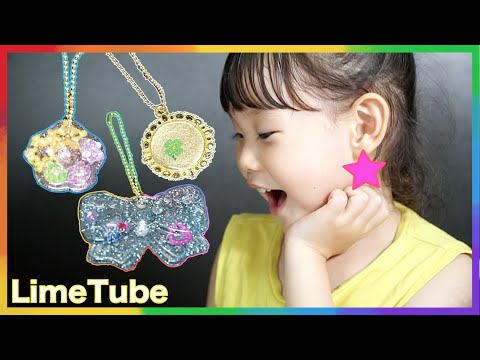 말랑말랑 주얼젤리로 라임이의 액세서리 만들기 놀이  시크릿아트  LimeTube & Toy 라임튜브