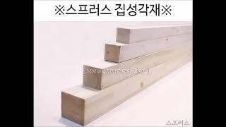 대전CNC목재가공 보다 정밀하고 다양하게 진행합니다.