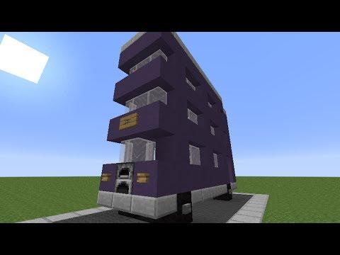 Minecraft Tutorial: Harry Potter Knight Bus!