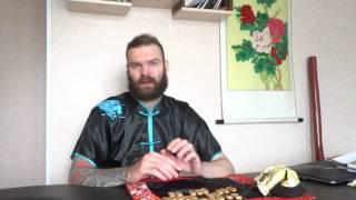 Обучение руническому искусству. Рунолог в Омске, скайп обучение