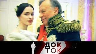 Короткая жизнь Насти Ещенко Док ток Выпуск от 25 02 2020