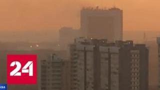 На юге Москвы горит одно из зданий Службы внешней разведки - Россия 24