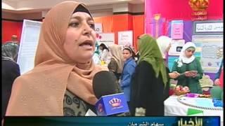 الملكة تكرم المدارس المعتمدة في البرنامج الوطني للمدارس الصحية