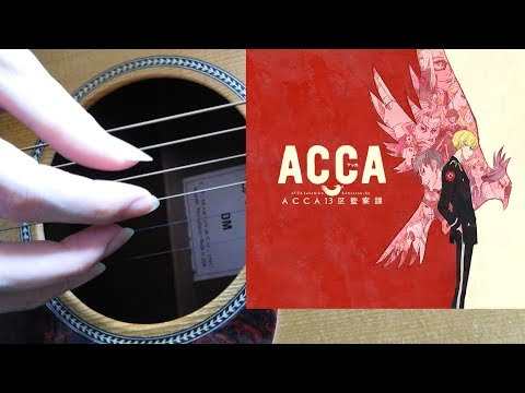 ???????????(Pale Moon ga Yureteru)/?????(??? ACCA13???? Jusan-ku Kansatsu-ka ED)?Fingerstyle Guitar?
