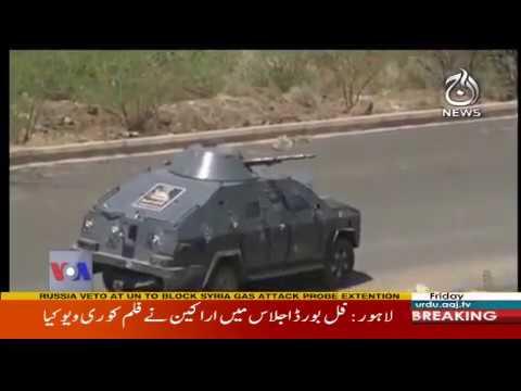 View 360 | 17 November 2017 | Aaj News