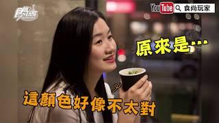 【食尚玩家帶你吃喝】用喝的更有氣質!繼光香香雞推「咖啡杯麵線」 全台只有2間有