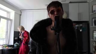 Макс Барских - Хочу Танцевать - Илья Грабар (Home Edition) cover