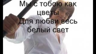NEW! Дмитрий Колдун - Звезда