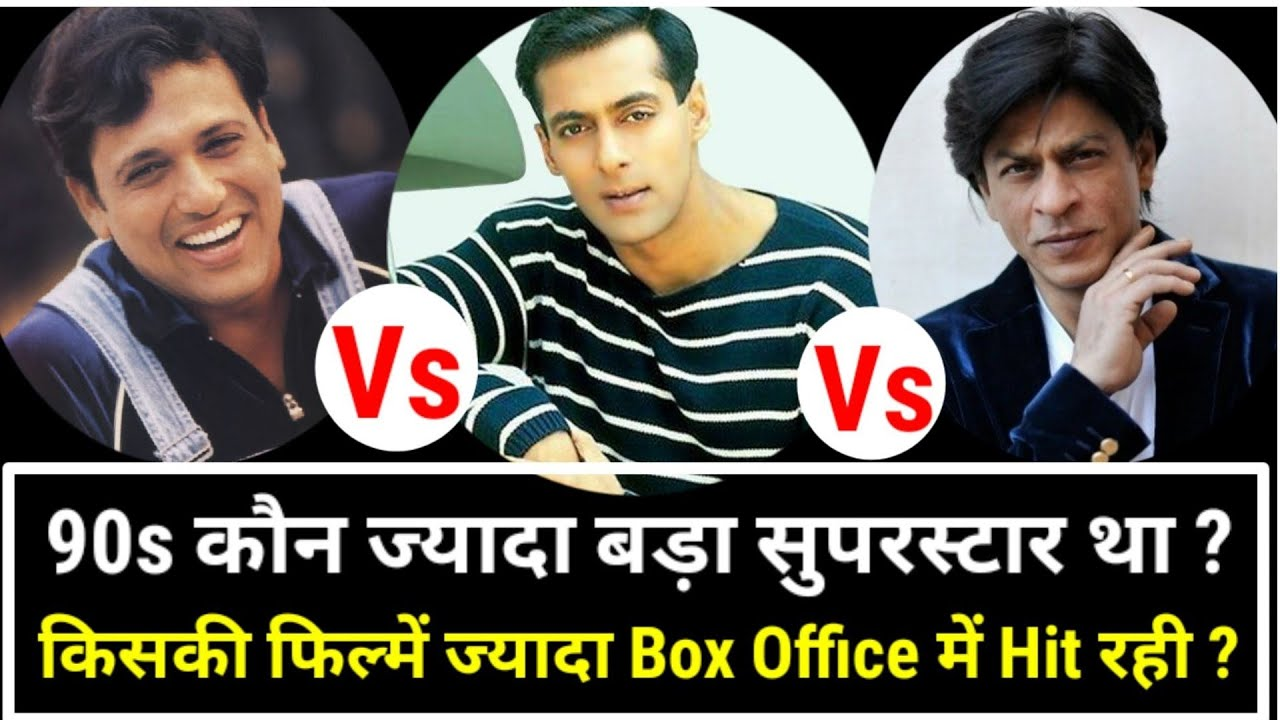 Govinda Vs Salman Khan Vs Shahrukh Khan 90S Films Box Office Report, Who was a Big Superstar in 90s