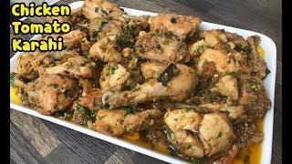 Chicken Tomato Karahi By Yasmin's Cooking