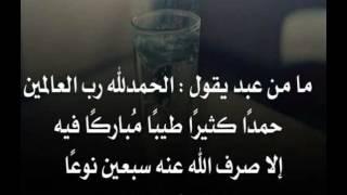 الحمدلله حمدا كثيرا طيبا مباركا فيه -  سؤال وجواب الشيخ النميري